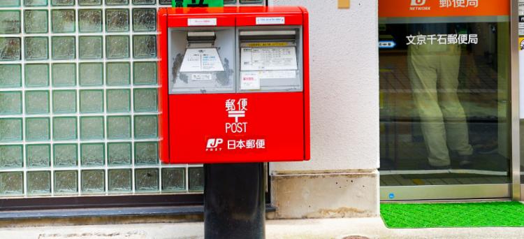 Spedire posta dal Giappone