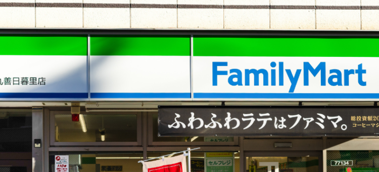 Japanese phrases convenience store