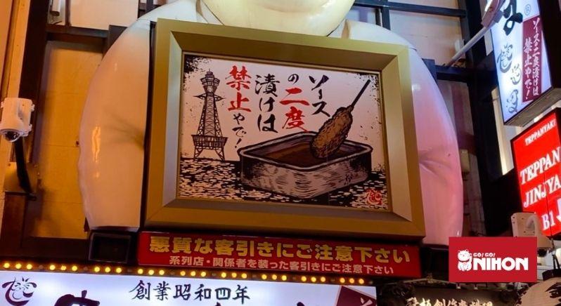 restaurangskylt med kushikatsu