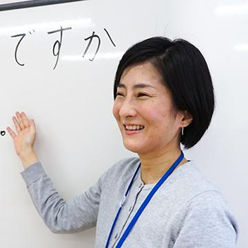 Programme de japonais en ligne niveau pré-intermédiaire par Akamonkai