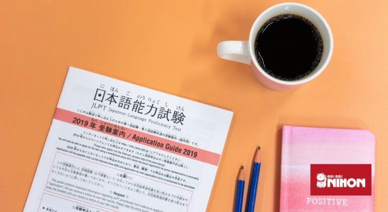 studiare giapponese a casa