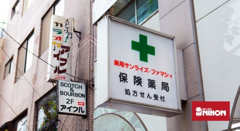 medical clinic in Japan