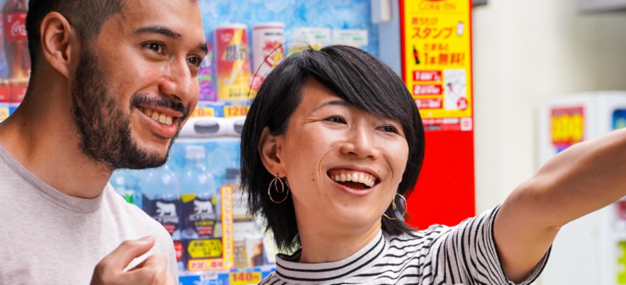 online beginner Japanese course