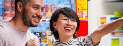 corso online giapponese per principianti