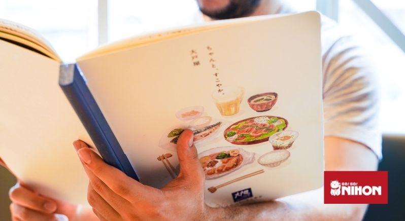 bok på japanska
