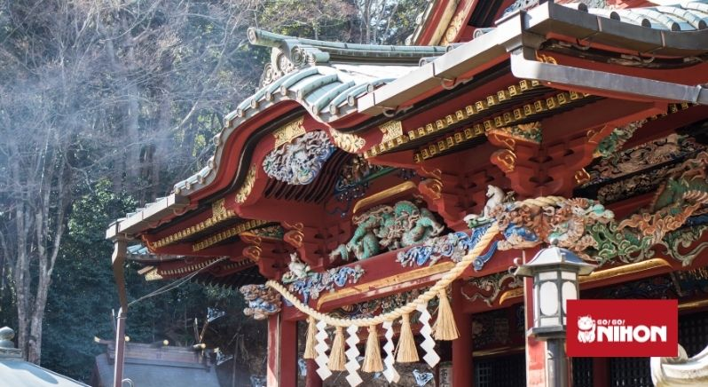Temple at Mt Takao