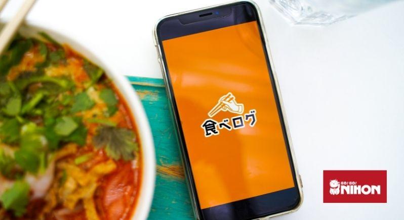 Tabelog app on phone