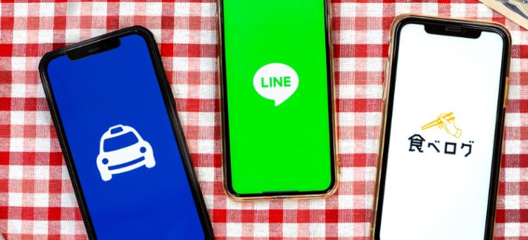 apps in Japan