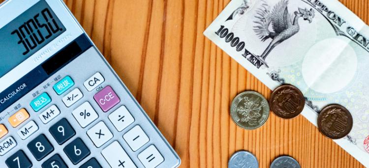 Quanti soldi servono per studiare in Giappone